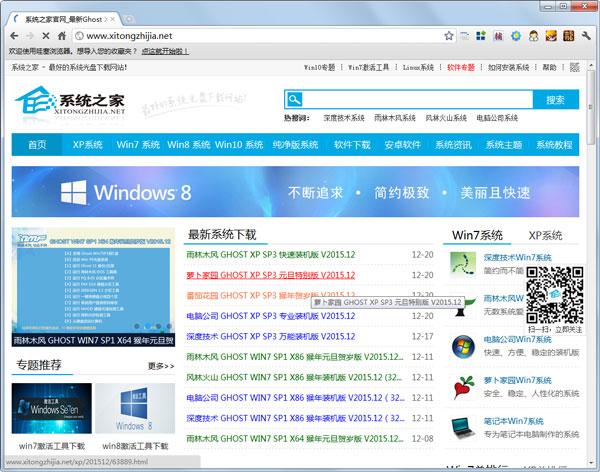 哇塞游戏浏览器 V3.0.13.0