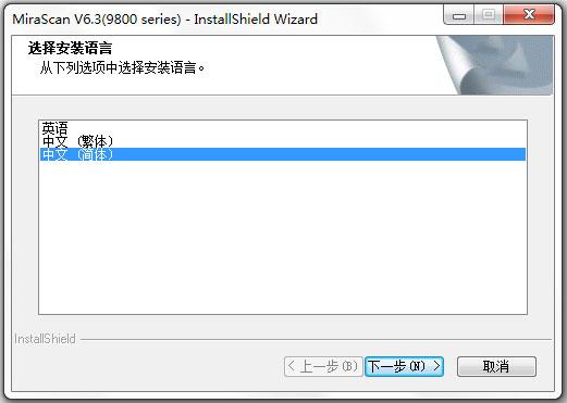 明基9800扫描仪驱动 V6.3