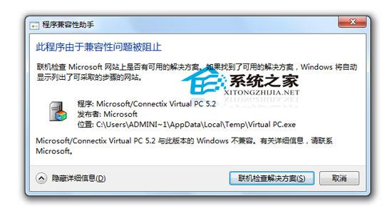 VPC虚拟机 v5.2 绿色精简版