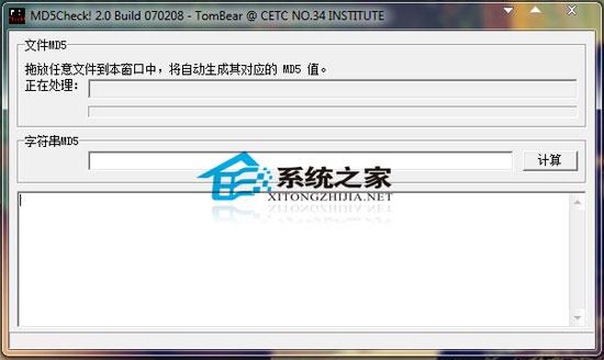 FamilyTree V9.0 Build 210107 汉化绿色版