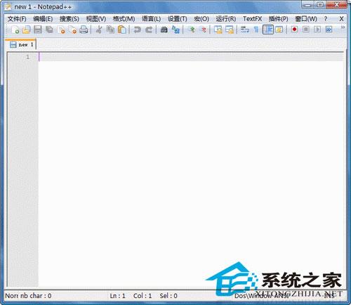 Notepad plusplus 5.9.7.0 多国语言绿色免费版
