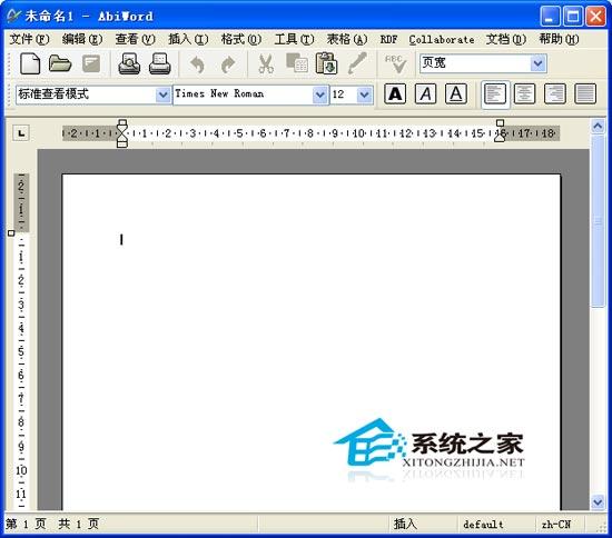 AbiWord Portable(文字处理) V2.9.2 多国语言绿色便携版