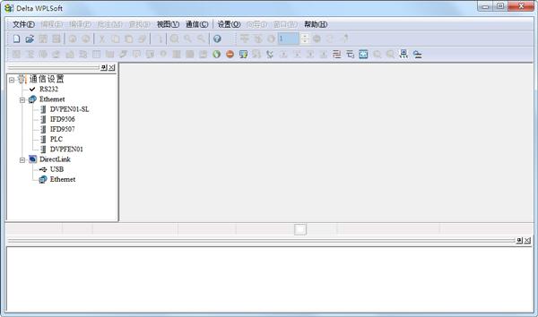 台达PLC编程软件(Delta WPLSoft) V2.34 免费中文版