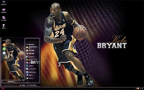 NBA科比W8主题