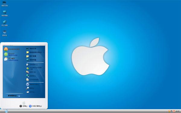 苹果之蓝W8简洁主题
