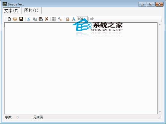 ImageText 1.0 绿色免费版