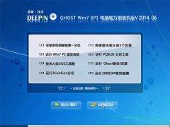 深度技术 Ghost Win7 Sp1  万能装机版v2014.06
