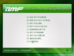 雨林木风 Ghost Win7 x64 SP1 装机版 2014.06