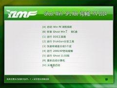 雨林木风 Ghost Win7 SP1 【32位】 纯净版 2014.10