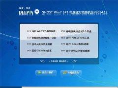 深度技术(32位) Ghost Win7 Sp1 电脑城万能装机版 v2014.12
