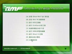 雨林木风 Ghost Win7 SP1 32位 装机版  v2015.02
