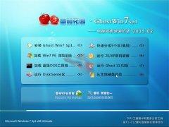 番茄花园 Ghost Win7 x86 电脑城装机版 v2015.02