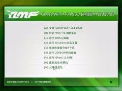 雨林木风 Ghost Win7 x64 SP1 装机版 2015.03