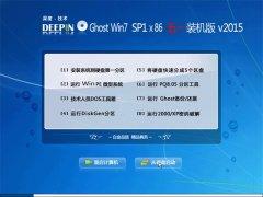 深度技术 Ghost Win7 Sp1 X86 2015年五一装机版