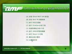 雨林木风 Ghost Win7 64位 五一装机版 2015年5月更新