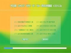 大白菜 GHOST WIN7 SP1 X86 装机特别版 2015.06