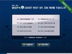 深度技术 Ghost Win7 Sp1 x32 纯净版 v2015.07