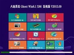 大地 GHOST WIN8.1 32位 装机专业版 2015.09