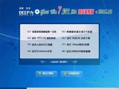 深度技术 Ghost Win7 (64位) SP1 国庆装机版 v2015.10
