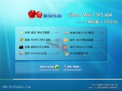 番茄花园 GHOST WIN7 SP1 X64 正式装机版 V2016.02