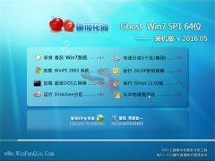 番茄花园 Ghost Win7 64位 修正五一装机版 2016.05