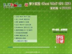 �ܲ��� Ghost Win7 32λ �콢װ��� 2016.05(�Զ�����)