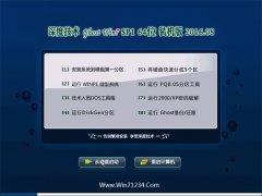 ��ȼ���GHOST WIN7 64λ װ��� 2016.08(�⼤��)