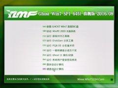 雨林木风 Ghost Win7 64位 旗舰版 2016.08(自动激活)