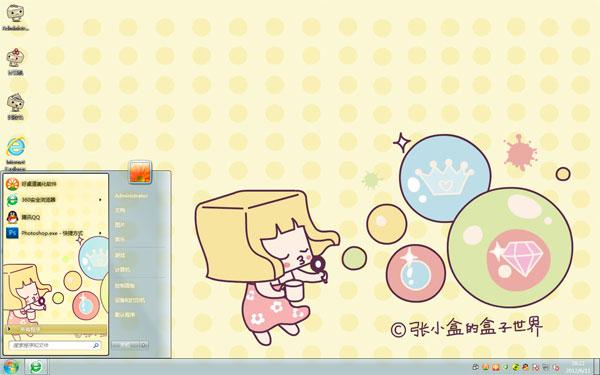 动漫Win10系统主题