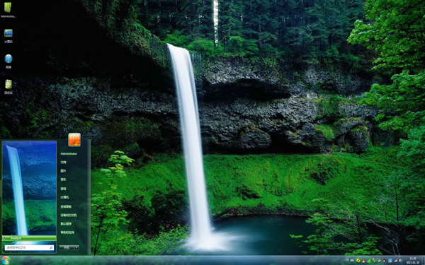 壮观森林瀑布Win10主题