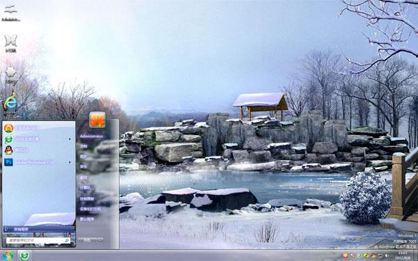 温泉雪景win10桌面主题