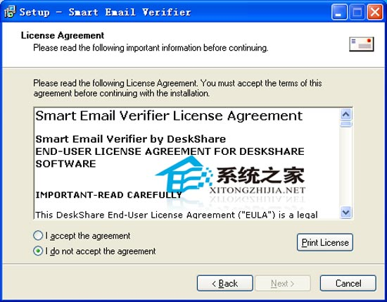 Smart Email Verifier 3.36 破解特别版