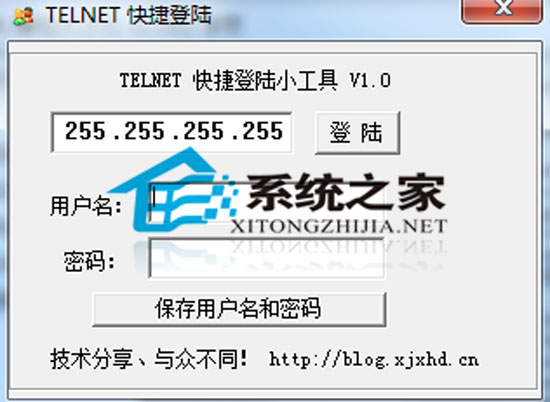 Web Deploy 2.0 32Bit 多国语言安装版