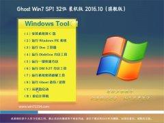 黑云系统GHOST WIN7 (X32) 绝对装机版v201610(免激活)