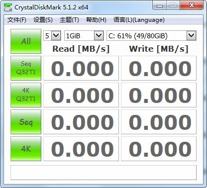 CrystalDiskMark(硬盘检测工具) V5.1.2 多国语言版
