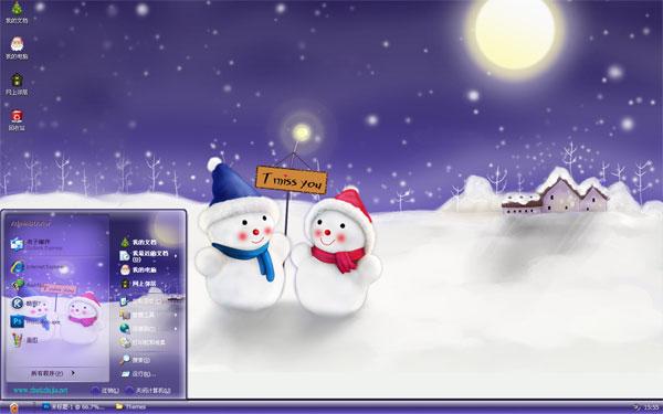 雪夜思念w10电脑主题