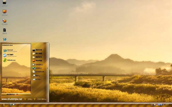 暮光山野w10电脑桌面主题