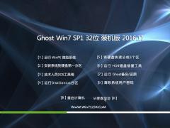 风林火山 GHOST Win7 (32位) 稳定增强版2016V11(完美激活)