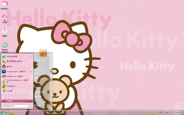粉红HelloKittyWin8可爱主题