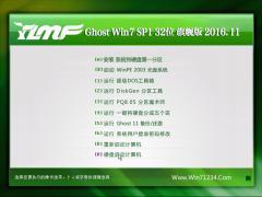 雨林木风 GHOST Win7 32位 装机稳定版2016V11(免激活)