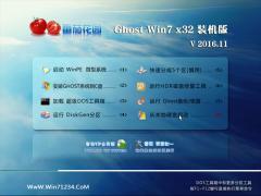 番茄花园 GHOST Win7 32位 增强体验版2016V11(绝对激活)