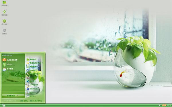低碳生活win8系统主题图片