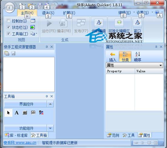 快手 V1.8.11 绿色免费版