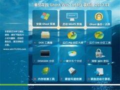 番茄花园GHOST Win7 x64位极速体验版V201701(免激活)