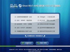 深度技术GHOST WIN7 X64位超纯装机版2017.02月(免激活)