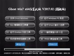 电脑店GHOST WIN7 (64位)官方装机版v2017年02月(免激活)