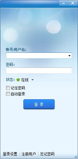 陕西教育通 V20140227