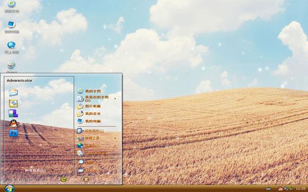 草原秋意W8风景电脑桌面