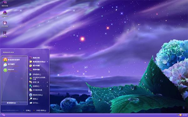 紫色的夜空W8精美主题