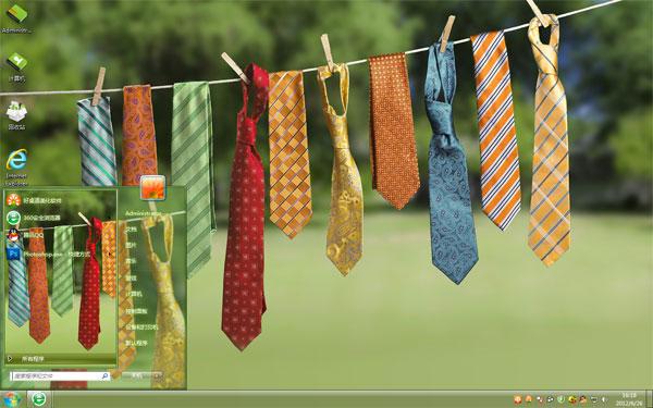 领带W8系统主题